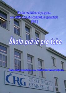 Obálka ŠVP ČRG s. r. o.